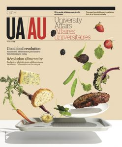 University Affairs, Best Art Direction of a Complete Issue